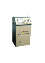 Full Air-cooled Induction Heating Machine